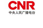 中央广播电台